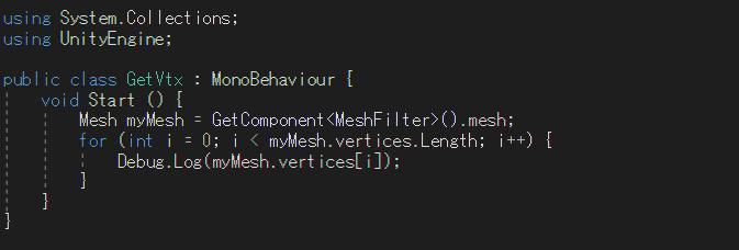 UnityでClothシミュレーションのメッシュ頂点位置を入出力する